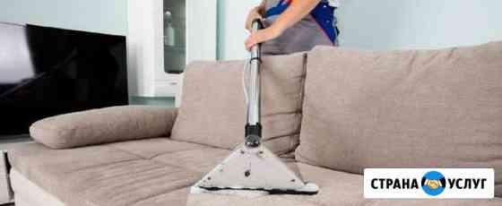 Химчистка мягкой мебели и ковров Симферополь
