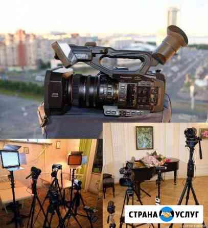Многокамерная Видео и Фото съёмка Санкт-Петербург