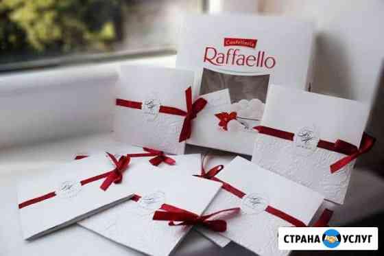 Пригласительные,конверты,карточки рассадки Калининград