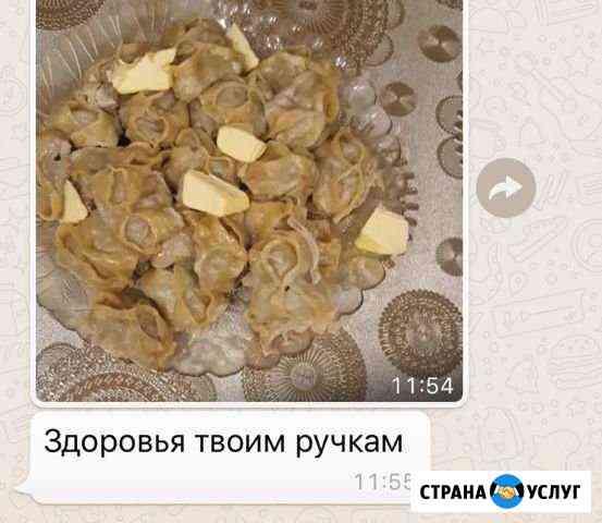 Домашние полуфабрикаты Ставрополь