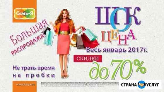 Видеографика, инфографика, проморолик Тольятти