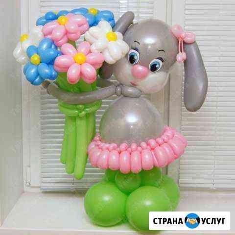 Гелиевые и воздушные шары Симферополь