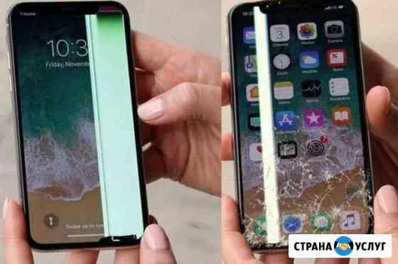 Ремонт iPhone,Гарантия,Доставка Пермь