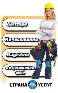 Все виды строительных работ Новоржев