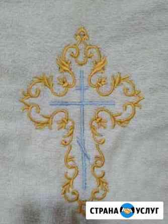 Вышивка на крестильных и поминальных полотенцах Северская