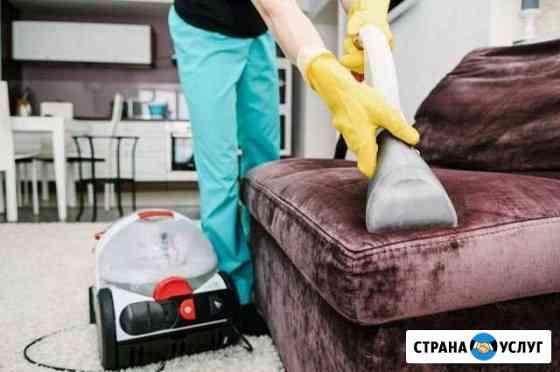 Химчистка мягкой мебели Черкесск
