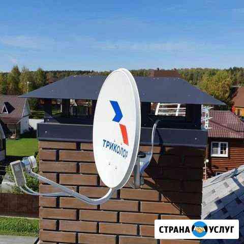 Настройка спутниковой антенны МТС,Триколор,НТВ+ Новосибирск