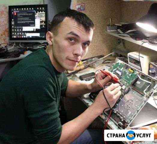 Ремонт/ настройка Компьютеров Новокузнецк