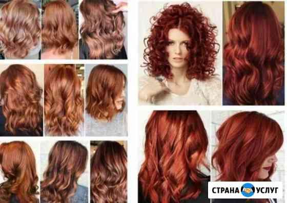 Окрашивание волос хной Томск