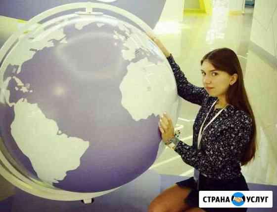 Репетитор по русскому языку, обществоз-ю и истории Саратов