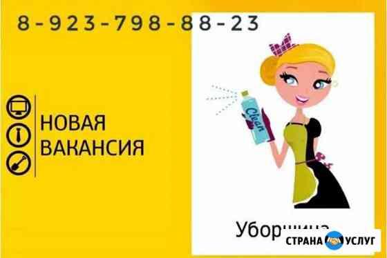 Услуги Заринск