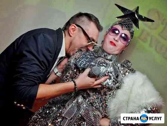 Артисты. Шоу программа Омск