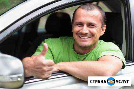 Частный автоинструктор Рязань