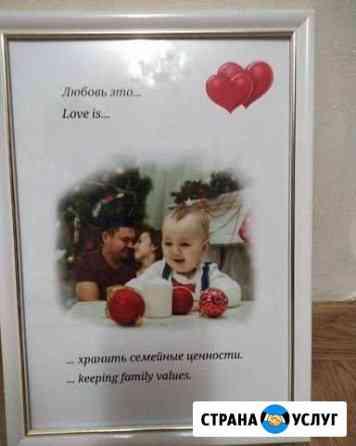 Постеры, детская и свадебная метрика Казань