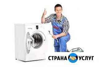 Ремонт стиральных машин выезд на дом г. Губкин Губкин
