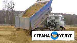 Доставка песка, щебня, компоста, пгс, торф. Камаз Йошкар-Ола