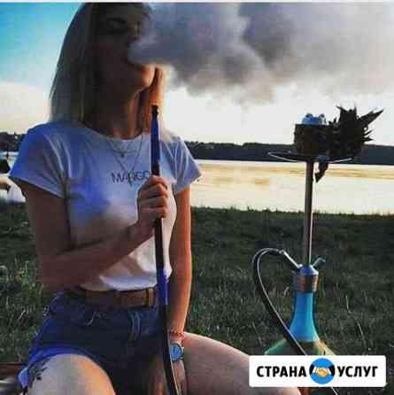 Аренда кальяна Пермь