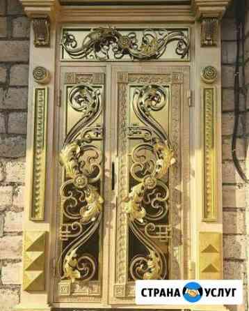 Ковка Ворота Двери Перила Навесы Беседки Заборы Буйнакск