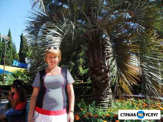 Няня Пушкино