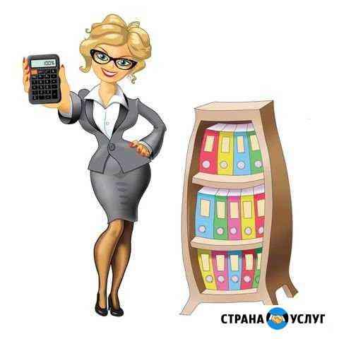 Бухгалтерские услуги,консультации,сдача отчётности Тамбов