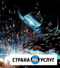 Металлоконструкции и сварочные работы Комсомольск-на-Амуре