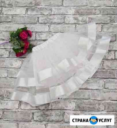 Индивидуальный пошив Новосибирск