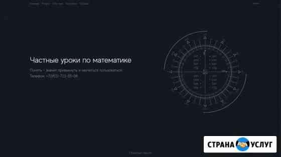 Сайтостроительство Тамбов