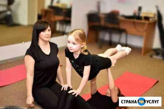 Спортивная Акробатика дети от 3-13 лет Воронеж