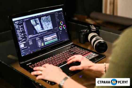 Видеомонтаж ваших видео Симоненко