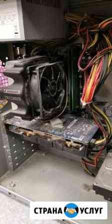 Компьютерная помощь Тамбов