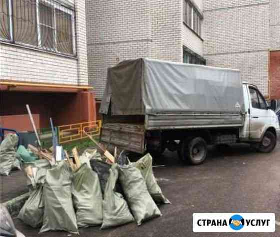 Вывоз мусора, грузчики Ангарск