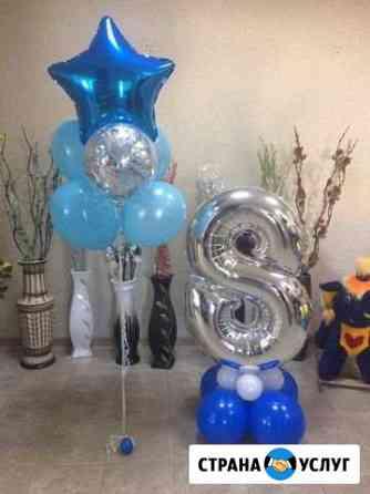 Воздушные, гелиевые шары Вязники