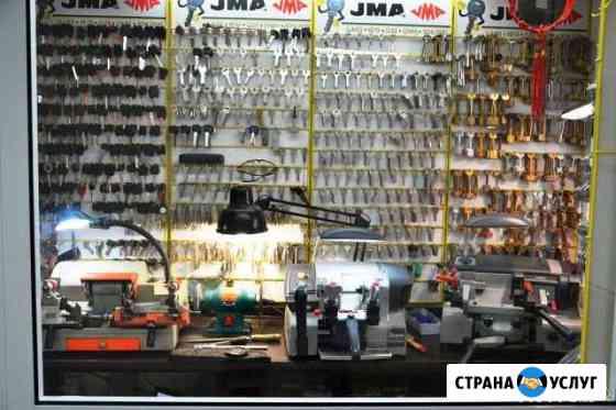Профессиональное изготовление ключей Альметьевск