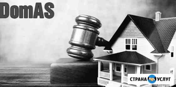 Продажа, ипотека, подбор, сопровождение Тула