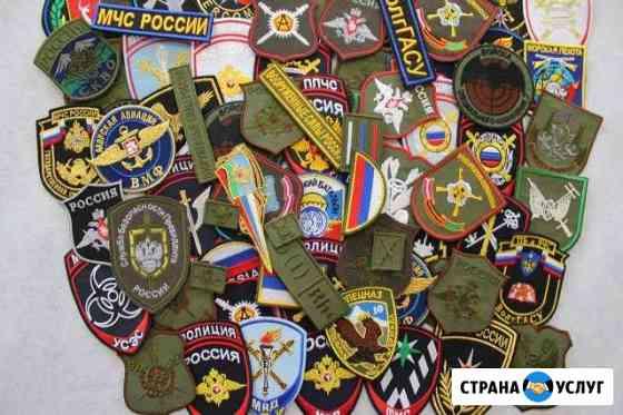 Вышивка шевронов и логотипов Волгоград