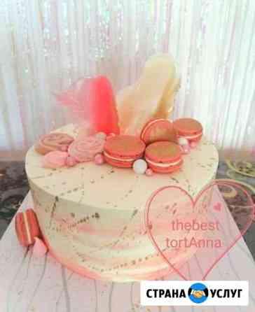 Торт на заказ Николаевск