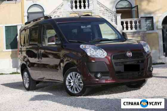 Грузо и, пассажироперевозки Fiat Doblo (межгород) Великий Новгород