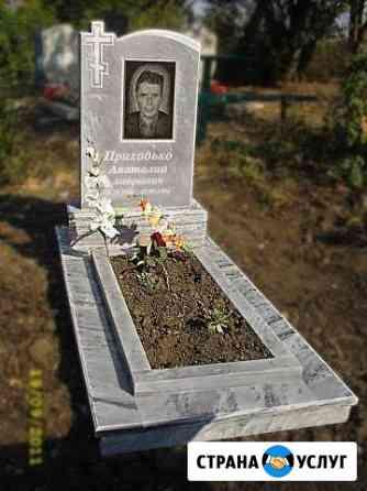 Памятники Барсуковская