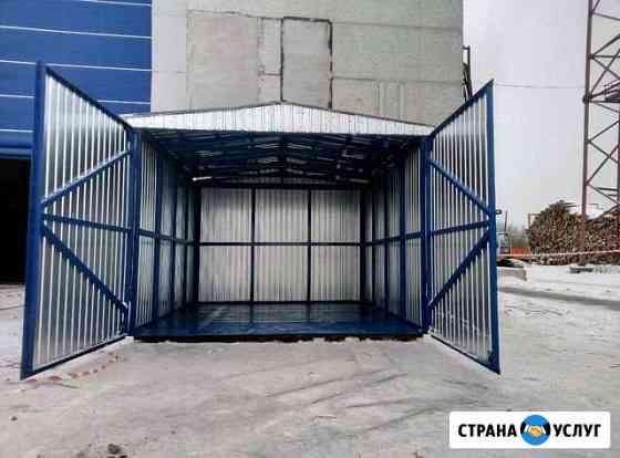 Металлоконструкции Киров