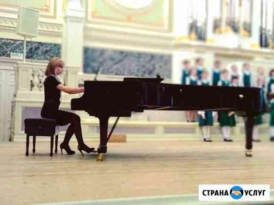 Уроки фортепиано вокал Махачкала