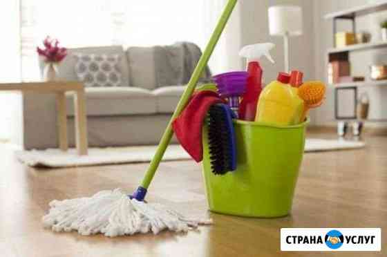 Уборка квартир Ижевск