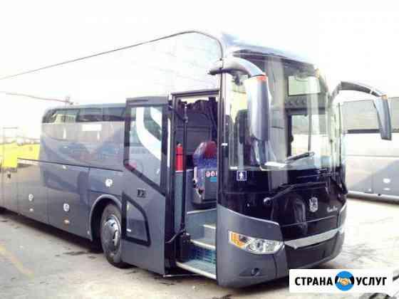 Пассажирские перевозки Челябинск