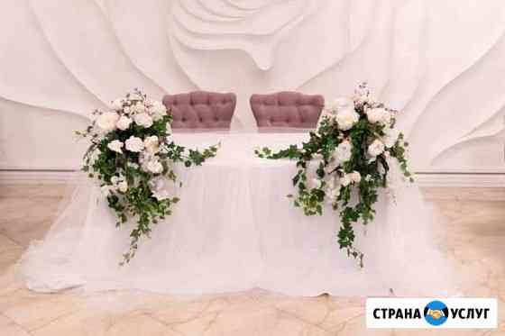 Оформление свадьбы, свадебный декор, фотозона Тула
