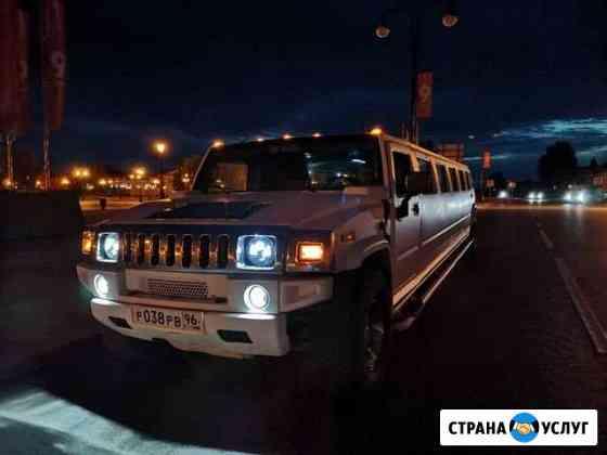 Аренда лимузина Hummer H2 на 20 мест Тобольск