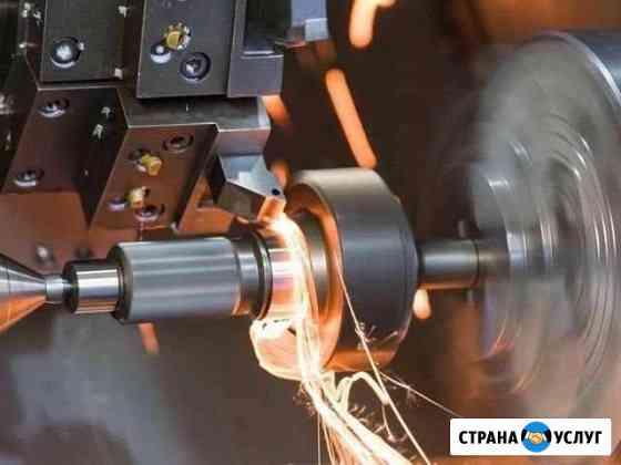 Механическая обработка метала Рязань