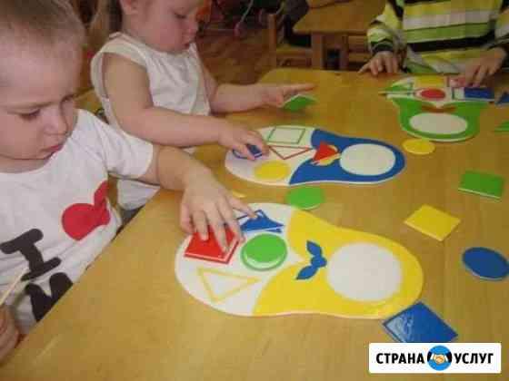 Няня на Южном для детей Кемерово