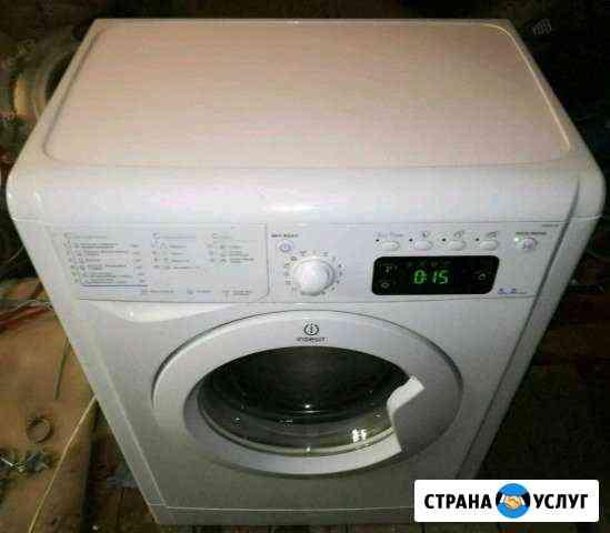 Ремонт стиральных машин Узловая