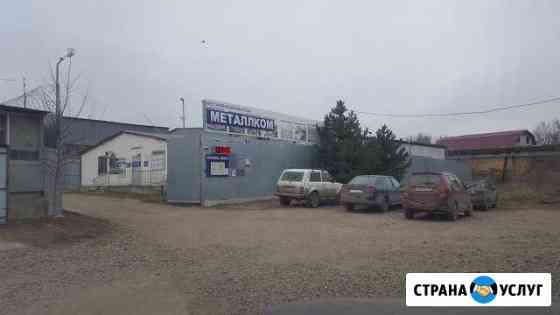 Хранения груза, аренда склада.жд ветка Ростов-на-Дону