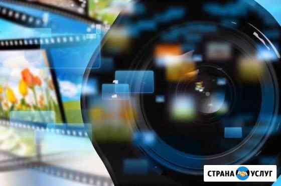 Видеомонтаж любой сложности, услуги видеомонтажа Санкт-Петербург
