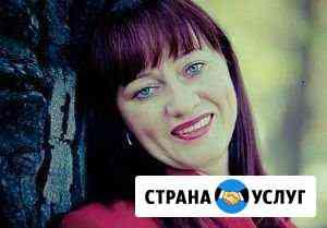 Репетитор по химии Саратов